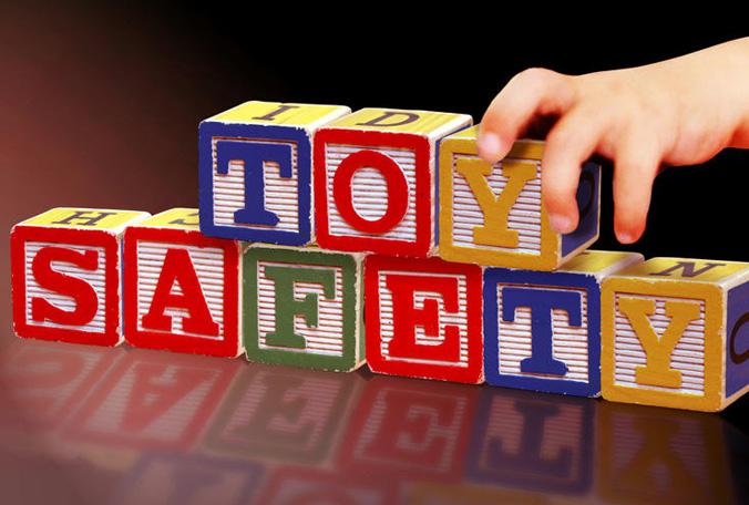safe toys blocks